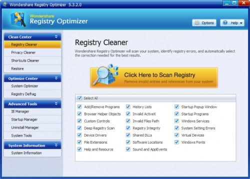 22966-wondershare-registry-optimizer.jpg